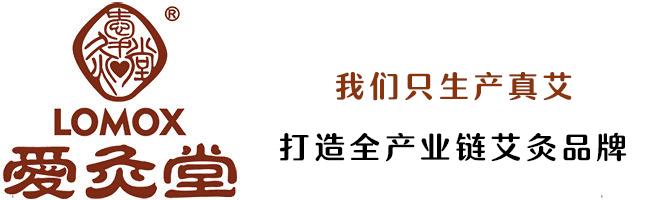 中醫養生(sheng)館加盟(meng)