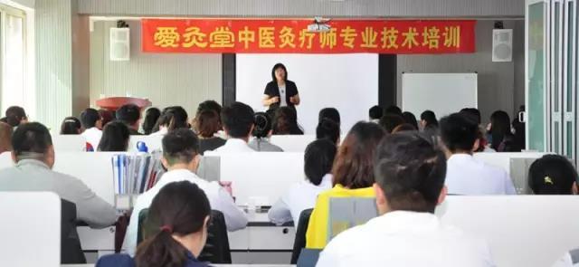 艾灸培训机构,艾灸培训课程,专业艾灸培训