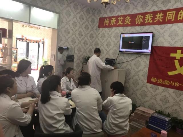 汉方国际爱灸堂盛大开业